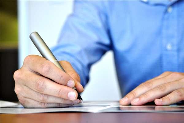 医师资格考试宝典公共卫生执业(助理)医师资格终极考试模拟试卷(AD8)